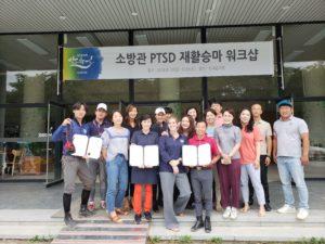 KRA Group Photo